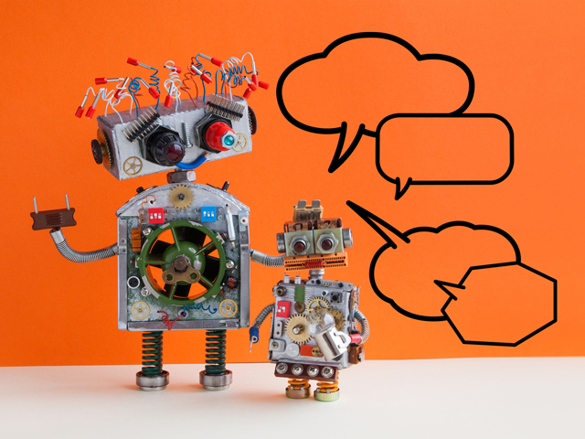 質問 箱 bot 見分け 方